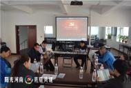 """23.白桦社区开展第二季度""""供需菜单""""服务资源对接会"""