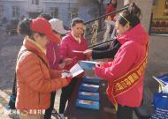 """交通、建设2家银行走进白川社区 开展""""3.15""""系列宣传活动"""