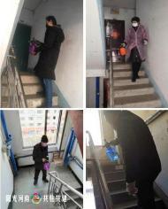 """966.白川社区战""""疫""""有新招  微信召集令广招消杀志愿者"""