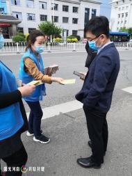 1047. 志愿者为白山社区分发计生宣传单