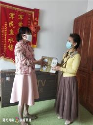 1048.人大代表捐赠口罩 助力社区疫情防控