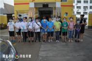 1100.碧水社区组织小志愿者开展创建文明城义务捡拾垃圾活动