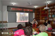 1110.白菊社区组织辖区党员群众集中学习 《习近平谈治国理政》